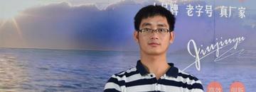 85后的互联网创业故事 —— 陈权胜